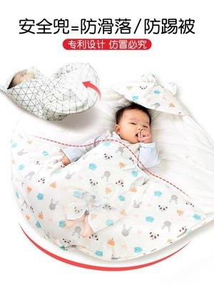 嬰兒抱被秋冬季加厚 新生兒春秋