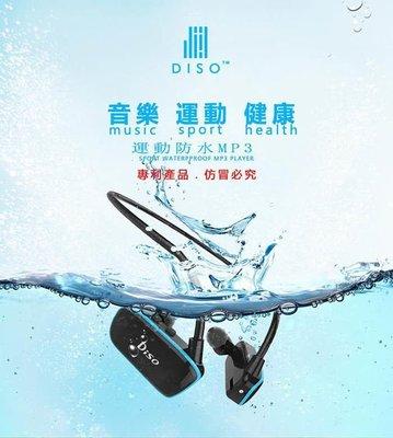 【Live168市集】完稅發票價 原廠正品 DISO MH612 運動 IPX8防水 MP3 入耳式耳機