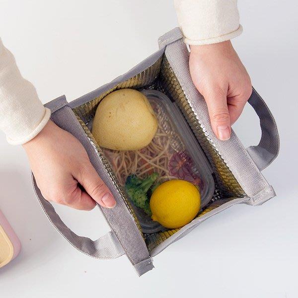 【TT】牛津布飯盒袋鋁箔保溫袋便當包手提 橘子醬