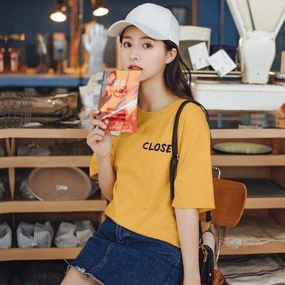 日和生活館 夏裝新款韓版INS短袖T恤女寬鬆顯瘦學生半袖打底衫上衣服潮S686