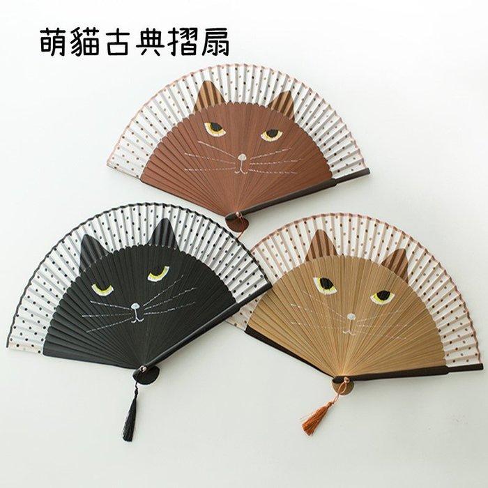 萌貓摺扇古典工藝扇子日式真絲扇子生日禮物舞臺道具