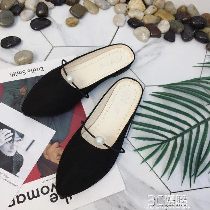 【瘋狂夏折扣】平底鞋 新款韓版珍珠尖頭夏時尚平跟包頭平底涼拖外穿半拖鞋女學生