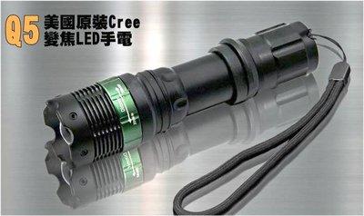 美國版 Q5 14段旋轉變焦 LED 手電筒 強光手電筒 腳架/釣魚燈/R2T6U2L2 自行車燈 騎車【HT16】
