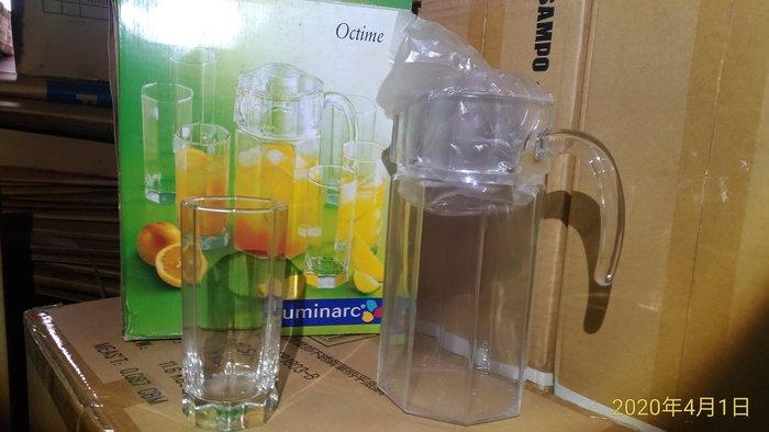 一壺6杯(1.6公升壺,330.ml杯) 法國樂美雅玻璃壺玻璃杯組