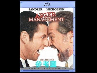 【BD藍光】抓狂管訓班Anger Management(中文字幕,TrueHD) - 亞當山德勒