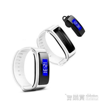 立銘腕帶耳塞式智慧手環藍芽耳機通話接電話聽歌運動計步手錶男女