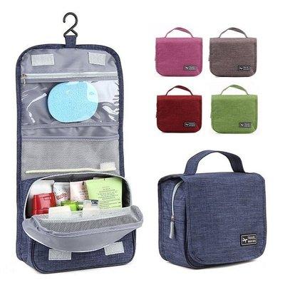 小飛機 折疊 大容量 旅行袋 旅行箱 行李箱 收納包 收納袋 盥洗包 包中包 壓縮 .【RB463】