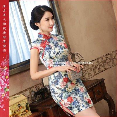東方美人旗袍唐裝專賣店 ☆°(( 超低價699元 ))°☆ LGD104 仿絲軟緞時尚印花半月包袖短旗袍