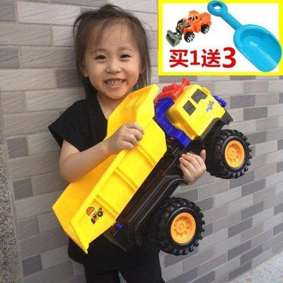 模型車 兒童慣性玩具車攪拌車卡車挖土挖掘機寶寶工程車汽車模型   全館免運