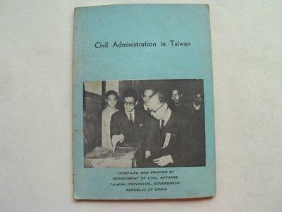 ///李仔糖舊書*早期台灣英文版Civil Administration inTaiwan附黑白圖片共10頁(k371)