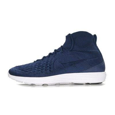 D-BOX  Nike Lunar Magista II Flyknit 深藍色 休閒 運動 襪套 高筒 慢跑鞋