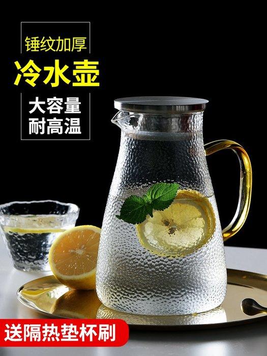玻璃涼水壺耐熱高溫防爆簡約家用晾瓶冷白開水杯套裝泡檸檬涼茶壺玻璃水杯 陶瓷水杯 保溫杯 熱賣 保溫瓶 隨身杯 茶杯