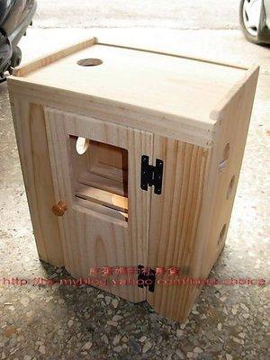 [訂製]純手工! 輕鬆洗~單門寵物烘毛箱!烘箱! 小型犬貓專用! 也可當睡窩喔~^.^~(適用烘頭)
