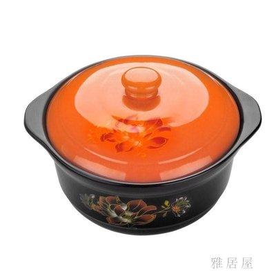 砂鍋耐高溫明火砂鍋湯煲燉鍋陶瓷煲養生煲湯淺鍋湯鍋 YC414【歡樂購】