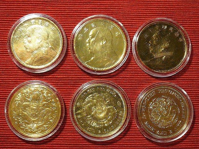【 金王記拍寶網 】T2226  中國近代金幣 金幣6枚 不分售 罕見稀少~