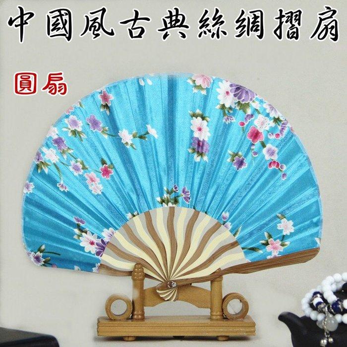 折疊扇子 圓扇 摺扇 中國風古典絲綢圓扇 外出旅遊 舞蹈表演-艾發現
