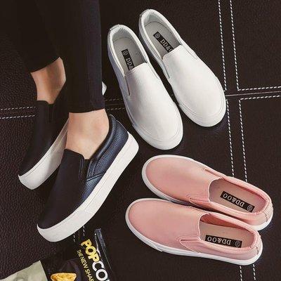 ☜男神閣☞黑色鞋女厚底懶人鞋一腳蹬女鞋百搭休閒鞋正韓帆布鞋學生板鞋