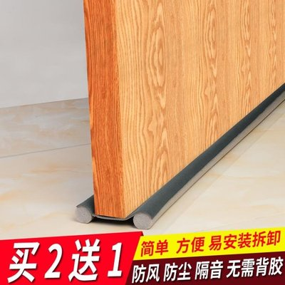 密封條門底密封條簡易安裝門縫隔音條防盜門防撞木門擋風保暖保溫防風條XFJJ19732