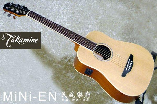 《民風樂府  》日本高峰 Takamine Mini-EN 可插電外接 表演用 單板旅行吉他