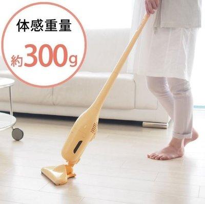 【Hito日韓雜貨舖】 日本代購 IRIS OYAMA 輕美學雙氣旋智能無線吸塵器 IC-SDC2.黃色.預購
