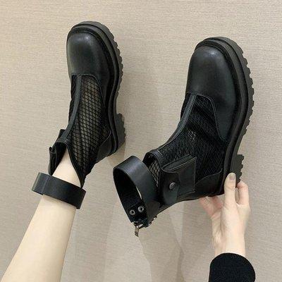 11.11 短靴 馬丁靴女夏季薄款涼鞋瘦瘦短靴鏤空網紗透氣網靴