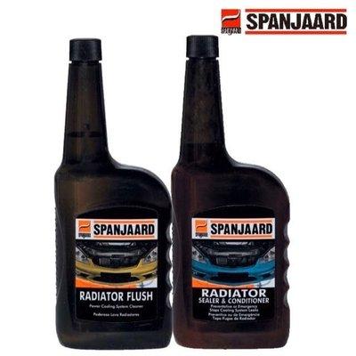 鉬元素 SPANJAARD 史班哲 水箱精 水箱清潔劑 長效水箱精 水箱修補劑 冷凍液 水箱止漏劑 二合一套餐