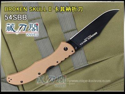 《藏刀閣》COLD STEEL-(BROKEN SKULL 2)史蒂夫·奧斯汀碎顱者折刀(卡其柄)