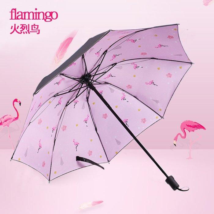 創意 夏季必備星空晴雨傘女兩用男個性創意學生黑膠折疊太陽傘防曬防紫外線批發