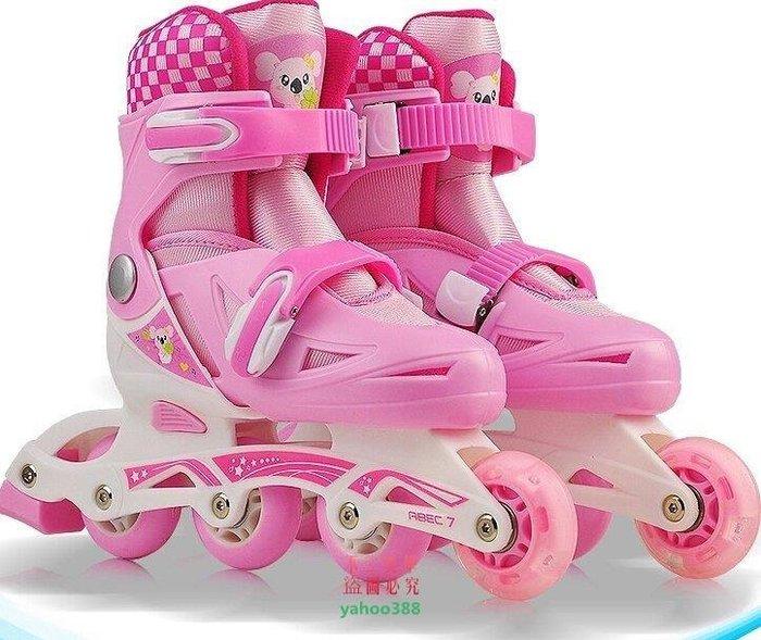 美學252小孩溜冰鞋兒童全套裝可調閃光直排輪旱冰鞋滑冰鞋男女輪滑鞋閃光?❖21187