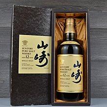 Suntory Whisky Yamazaki 12 山崎12年 舊裝金花 日本威士忌