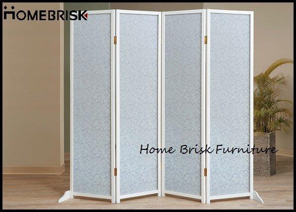 【宏興HOME BRISK】屏風(808),台北、桃園、基隆市區免運費《HN新品15》