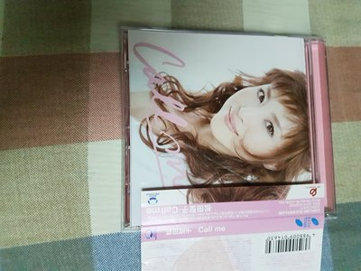 松田聖子日版單曲cd