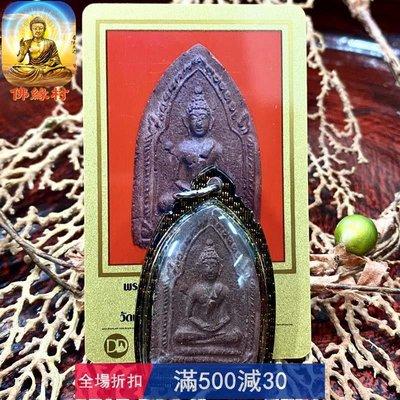 2506阿贊仲神尼甲無印坤平含黑金殼及D卡泰國特色佛牌 配件 泰國特色【佛緣村】