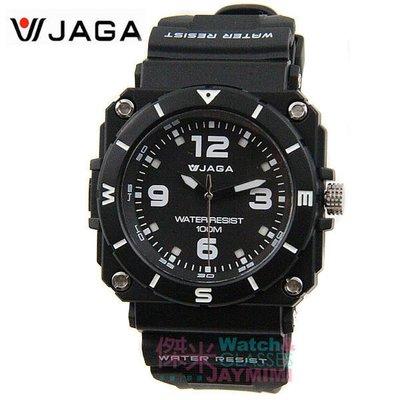 【JAYMIMI傑米】JAGA 捷卡 全新公司貨 AQ934  跑酷運動指針冷光防水手腕錶 特價490 黑色