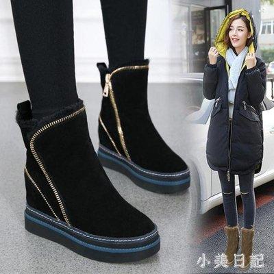 大碼平底短靴 兩穿短靴新款雪地靴女平底學生短筒棉鞋百搭毛毛女靴子 qf18201