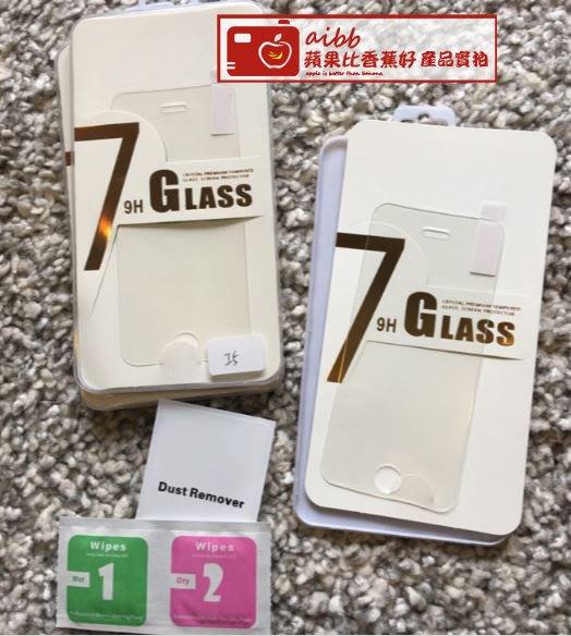 蘋果 非滿版 半屏 全透明 手機保護貼X/XS/iphone 11/6p/i7/7p/i8/8p鋼化膜 鋼化玻璃膜 I5