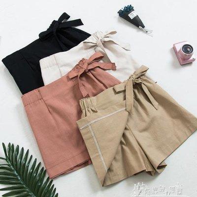 夏季韓版簡約百搭不規則開叉高腰顯瘦寬管褲繫帶短褲裙女 奇思妙想屋