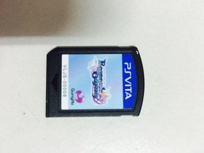 影音加油站-電玩遊戲(PSVITA遊戲)PSV 仙境傳說 奧德賽 日版直購價400元/下標就賣