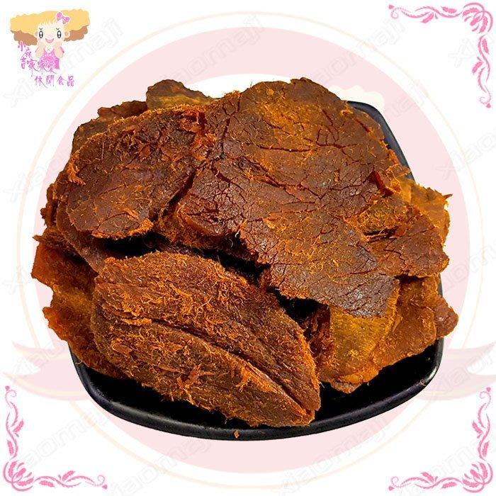 ☆小麻吉家家愛☆微辣豬肉乾1包特價140元 美食特產現烤豬肉片