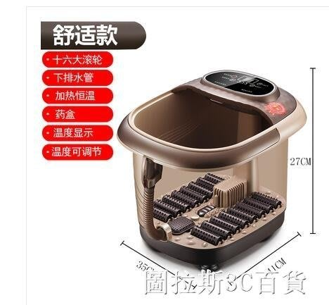 足浴盆全自動電動加熱按摩足浴器恒溫泡腳桶足底按摩器家用足療機  QM