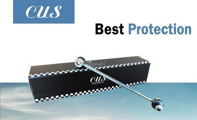 CUS增強型耐久型 平均桿 李子串Stabiliser FOR TOYOTA WISH 1代 前面平均桿
