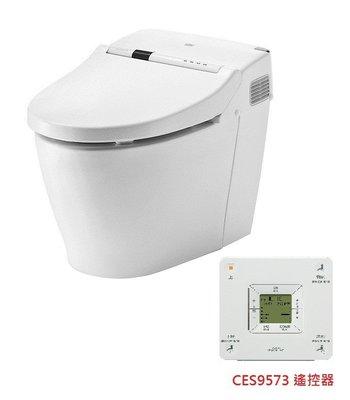 ※TOTO衛浴專賣※ TOTO 全自動馬桶 CES9573 TCM813 遙控器