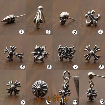 原音飾品s925純銀飾品防過敏泰銀十字架復古耳環男女款個性潮人骷髏頭耳釘