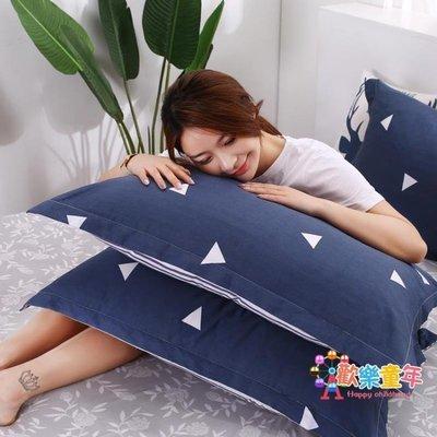 一對裝】盛蒂夏季全棉枕套夏天棉質成人枕頭套單人枕芯套48x74cm