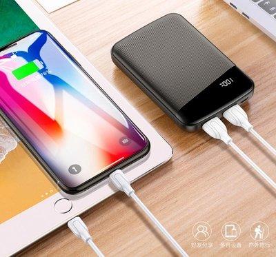 行動電源【大容量】10000毫安移動電源蘋果vivo華為oppo手機小米通用快充