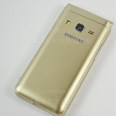 【GooMea】實拍 原裝 黑屏Samsung三星Galaxy Folder G1600模型Dummy樣品 展示 包膜