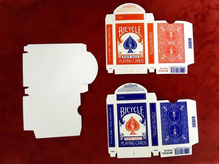 【天天魔法】【A328】全新~展開式BICYCLE牌盒~有三種款式可選(藍、紅、白)