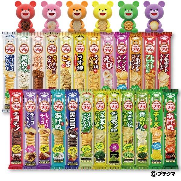【BOBE便利士】日本 北日本 Bourbon 小熊長條餅乾系列