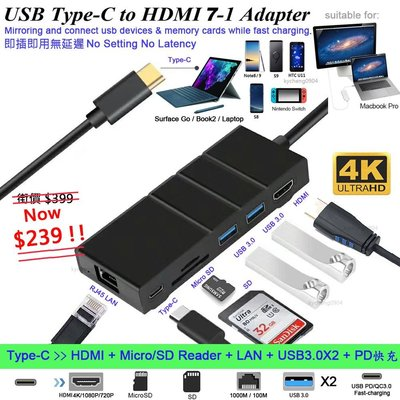 超強7合1 Type C USB-C HDMI 1000M LAN USB 3.0x2 micro/ SD card 讀卡器 Apple Macbook Pro