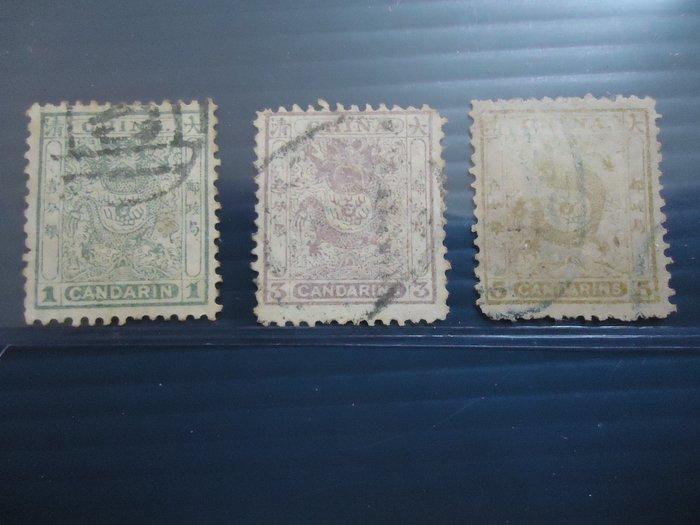 清代郵票--小龍 3全 一套 舊票B2
